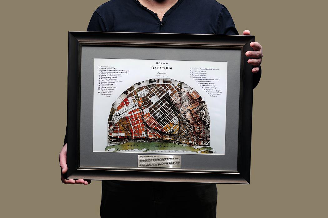 Корпоративный подарок - Старинный план города Саратова