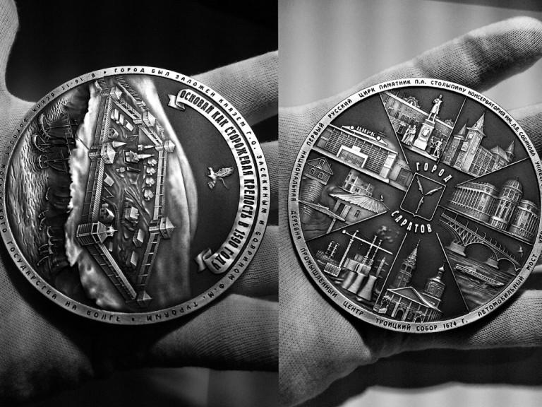 Медаль «Город Саратов» в футляре красный Бук
