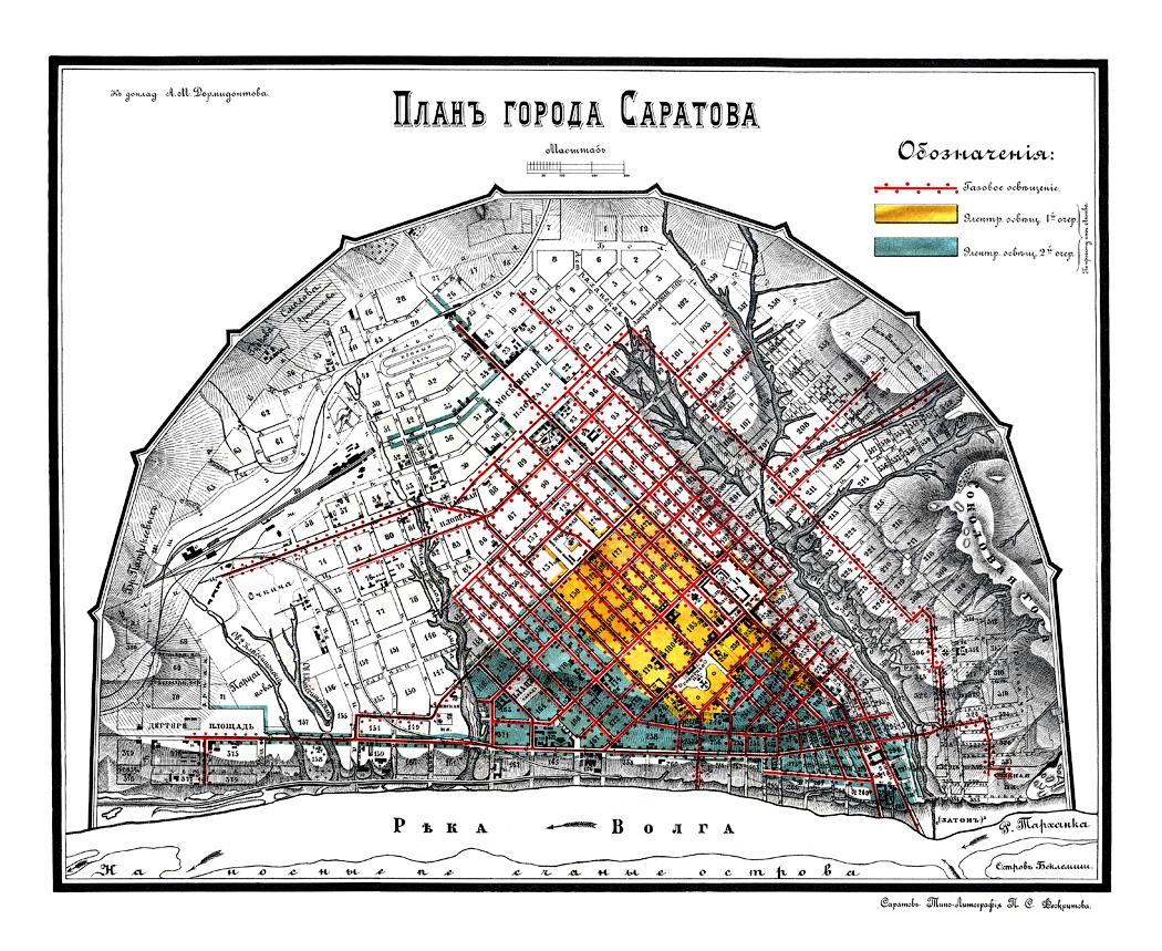 Саратов один из первых городов Российской Империи