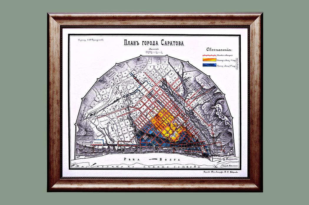 Подарок начальнику - старинная карта Саратова