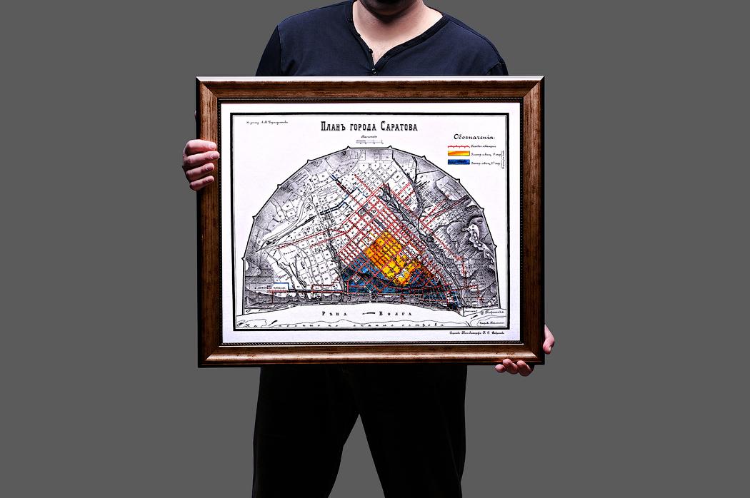 Старинная карта города Саратова