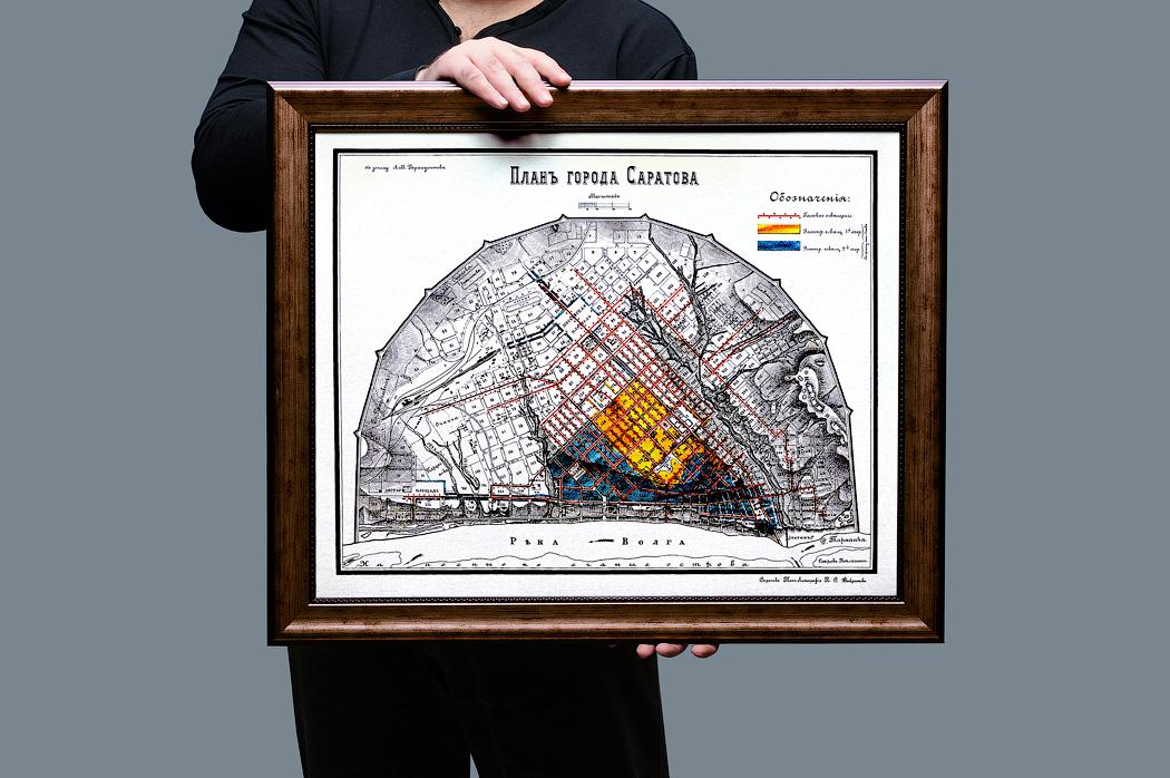 Старинная карта Саратова в подарок бизнесмену