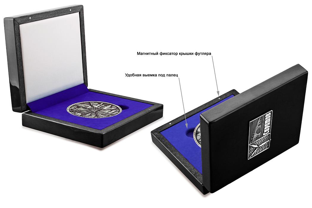 Медаль «Город Саратов» в футляре черный Бук (Фото 14)