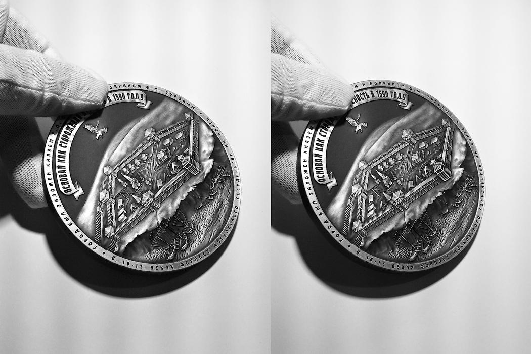 Медаль «Город Саратов» в футляре черный Бук (Фото 15)