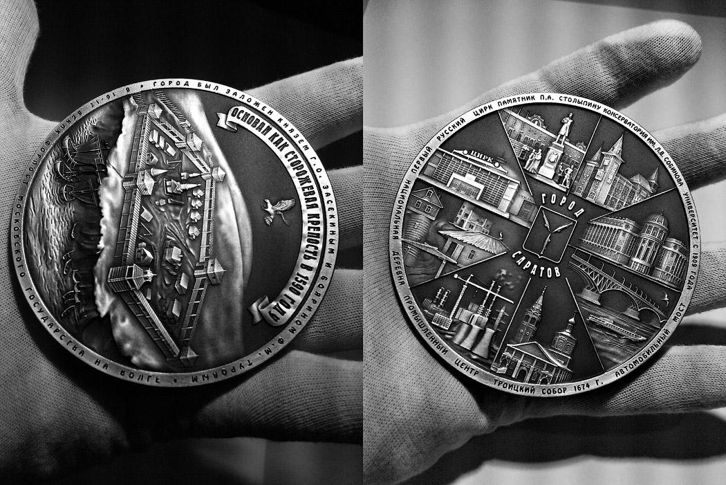 Медаль «Город Саратов» в футляре черный Бук (Фото 2)
