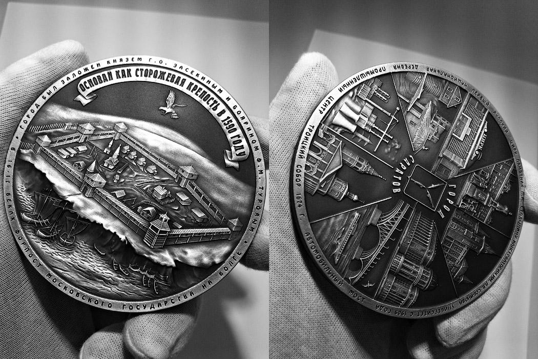 Медаль «Город Саратов» в футляре черный Бук (Фото 19)