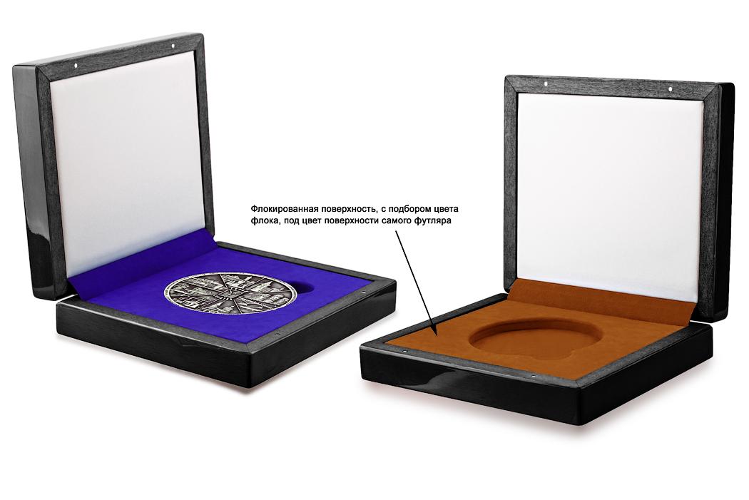 Медаль «Город Саратов» в футляре черный Бук (Фото 23)