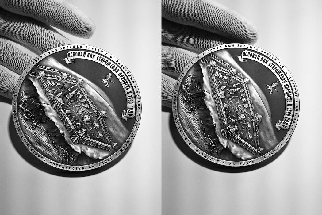 Медаль «Город Саратов» в футляре черный Бук (Фото 40)