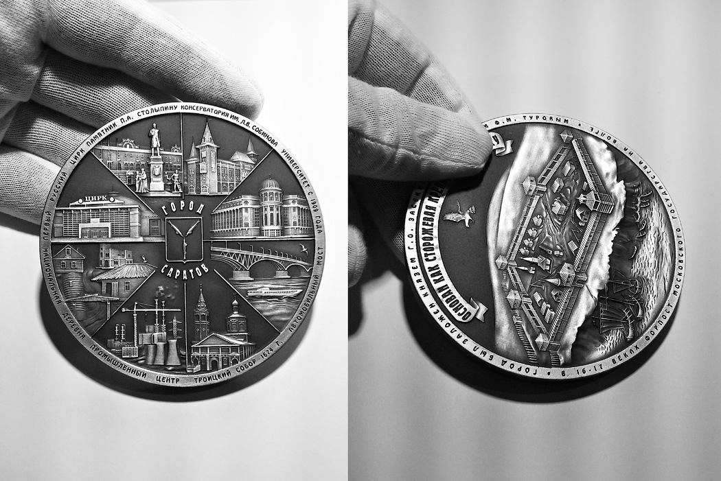 Медаль «Город Саратов» в футляре черный Бук (Фото 6)