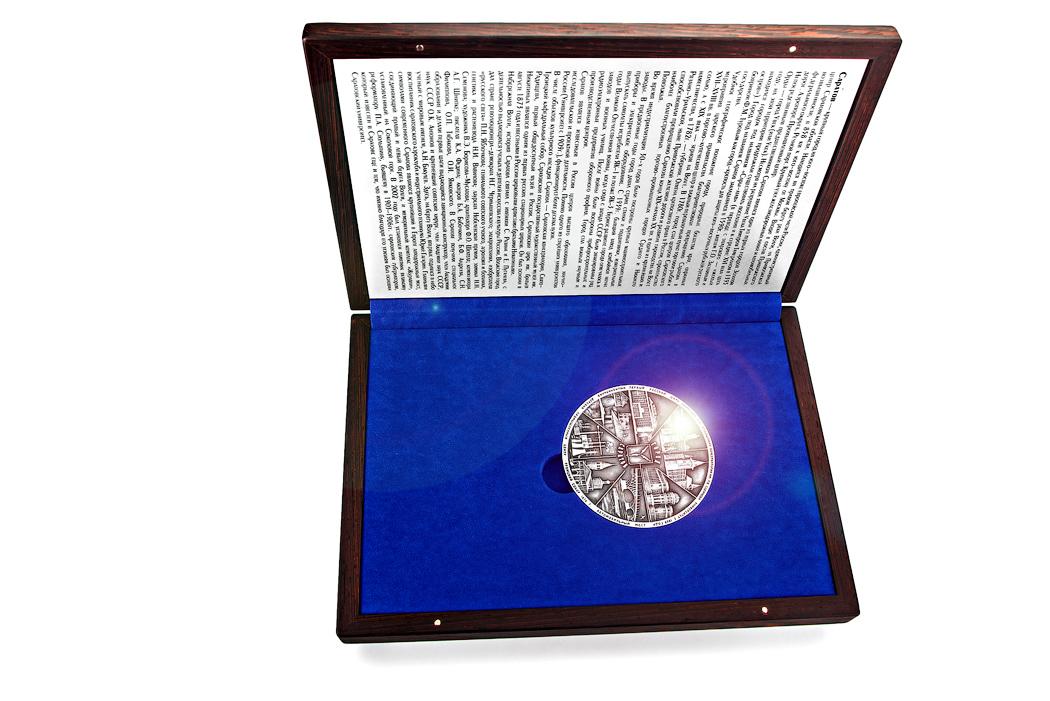 Медаль «Город Саратов» в большом футляре Венге (фото 19)