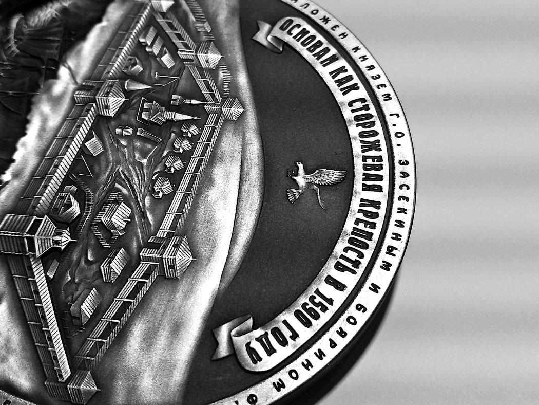 Медаль «Город Саратов» в большом футляре Венге (фото 29)