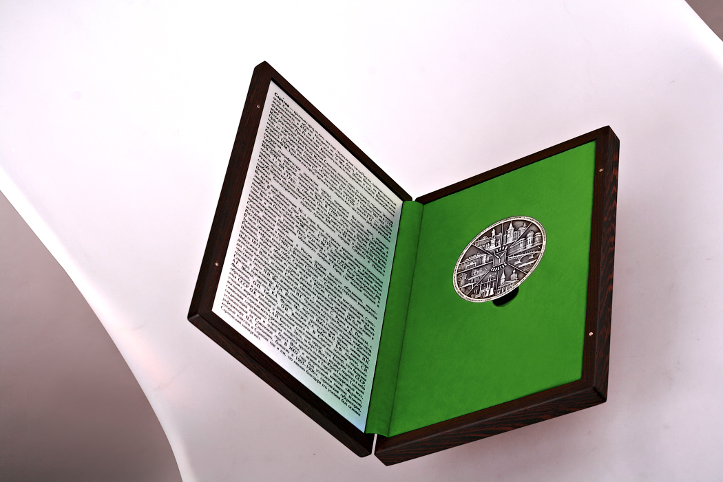 Подарок мусульманину в Саратове