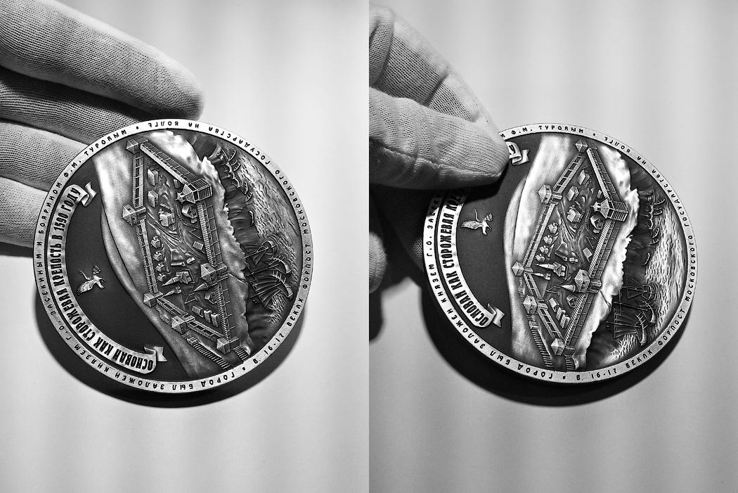 Медаль «Город Саратов» в большом футляре Венге (фото 50)
