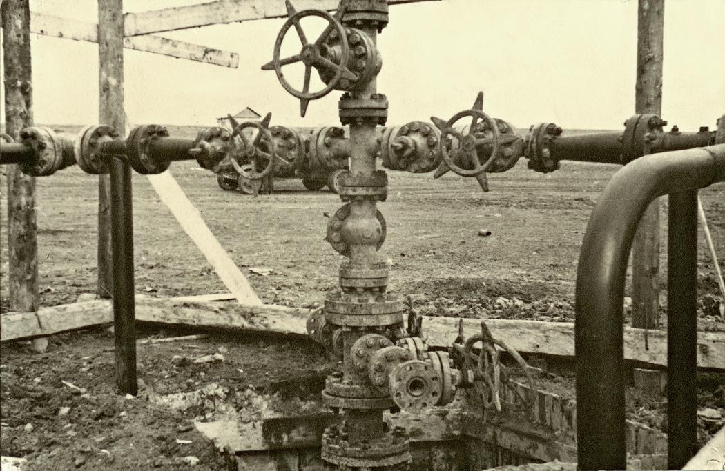 История ПАО Газпром