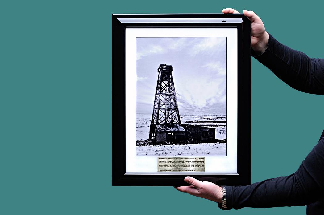 Подарок руководителю Газпром