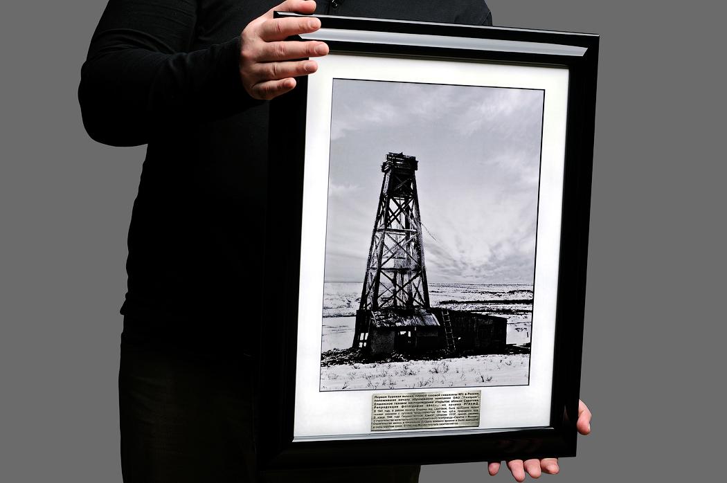 Подарок руководителю в Газпроме