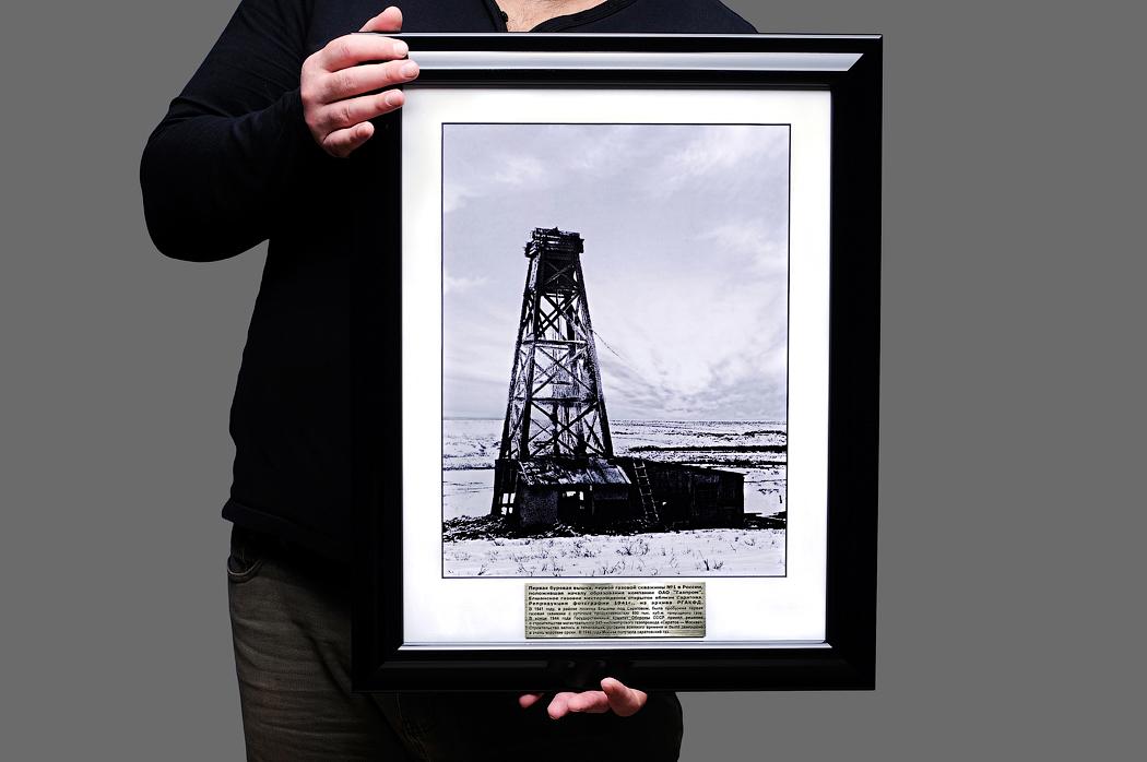 Подарок работнику нефтегазовой отрасли
