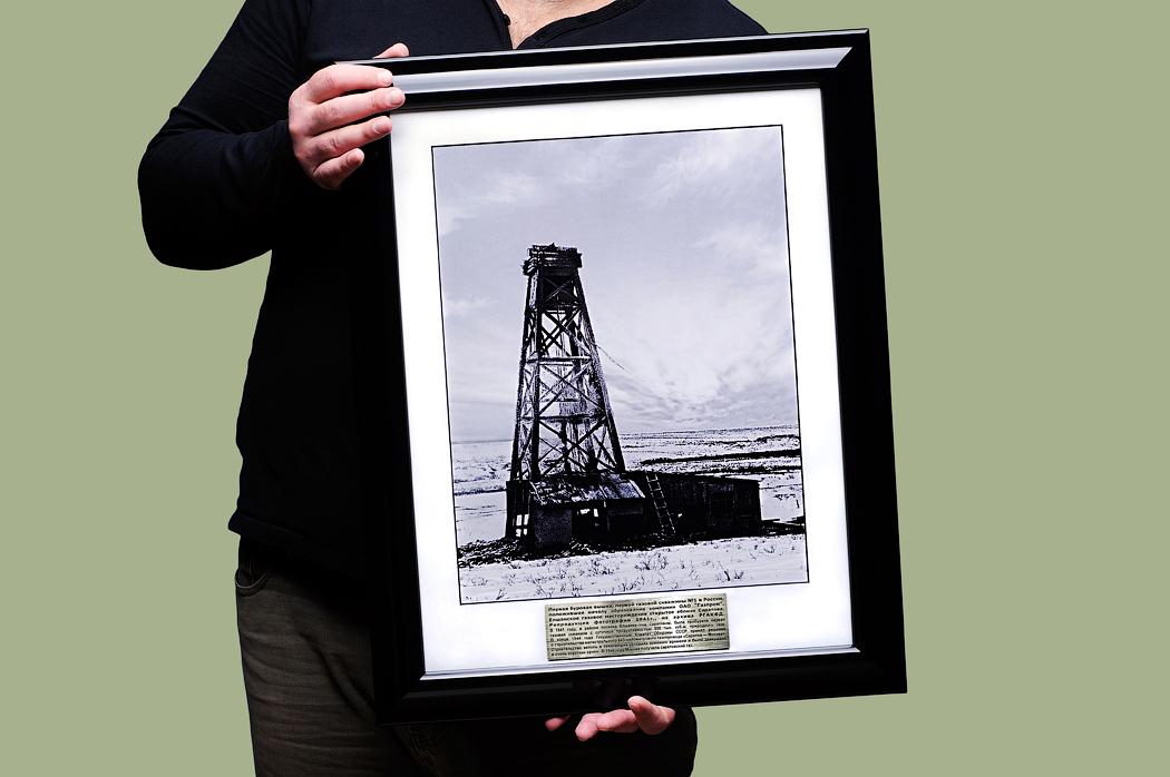 Подарок работнику Газпрома