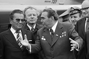 Подарки Брежневу
