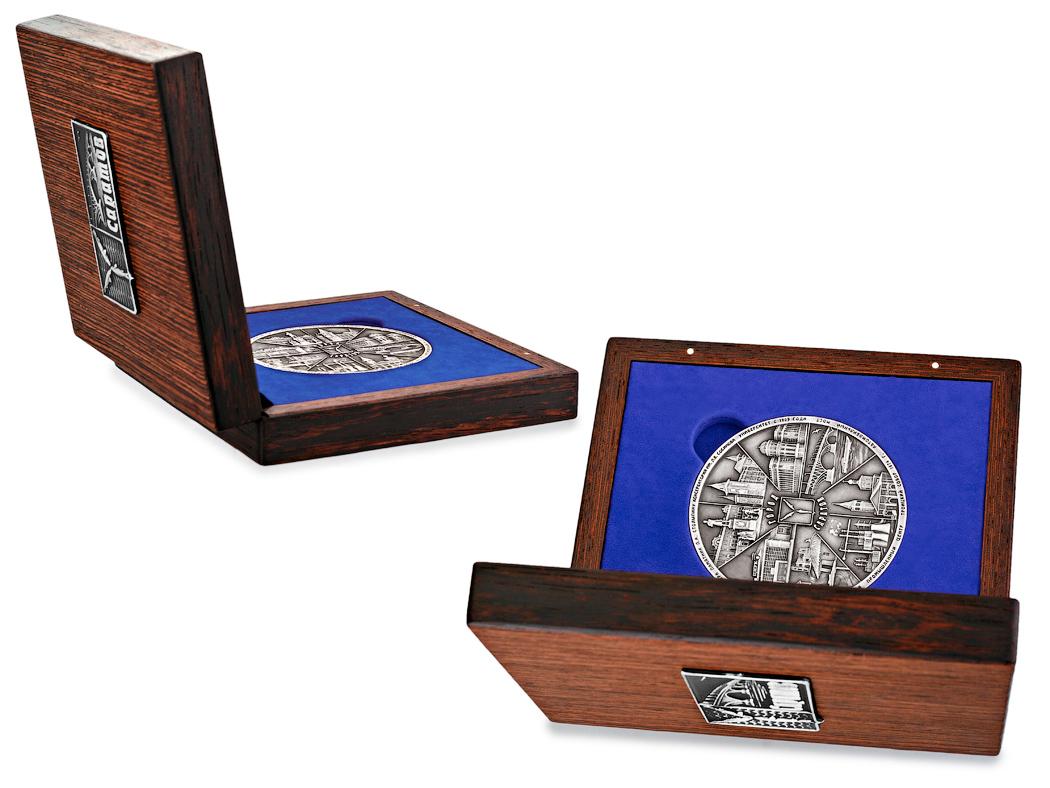Медаль «Город Саратов» в футляре Венге (Фото 12)