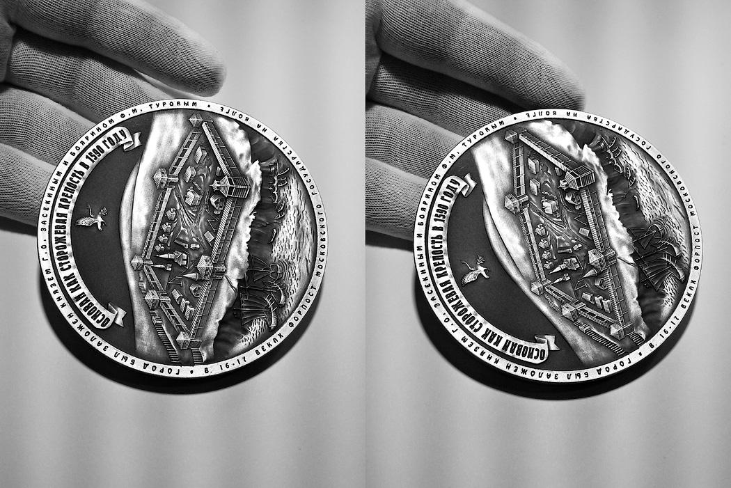 Сувенир - Медаль «Город Саратов» в футляре Венге