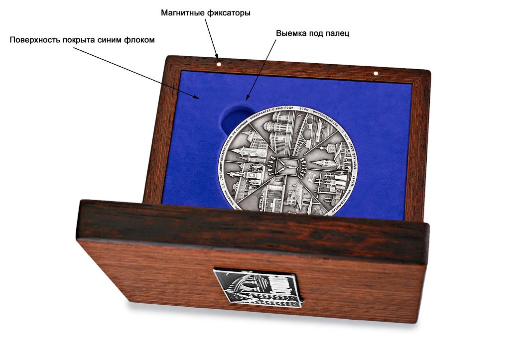 Медаль «Город Саратов» в футляре Венге (Фото 21)