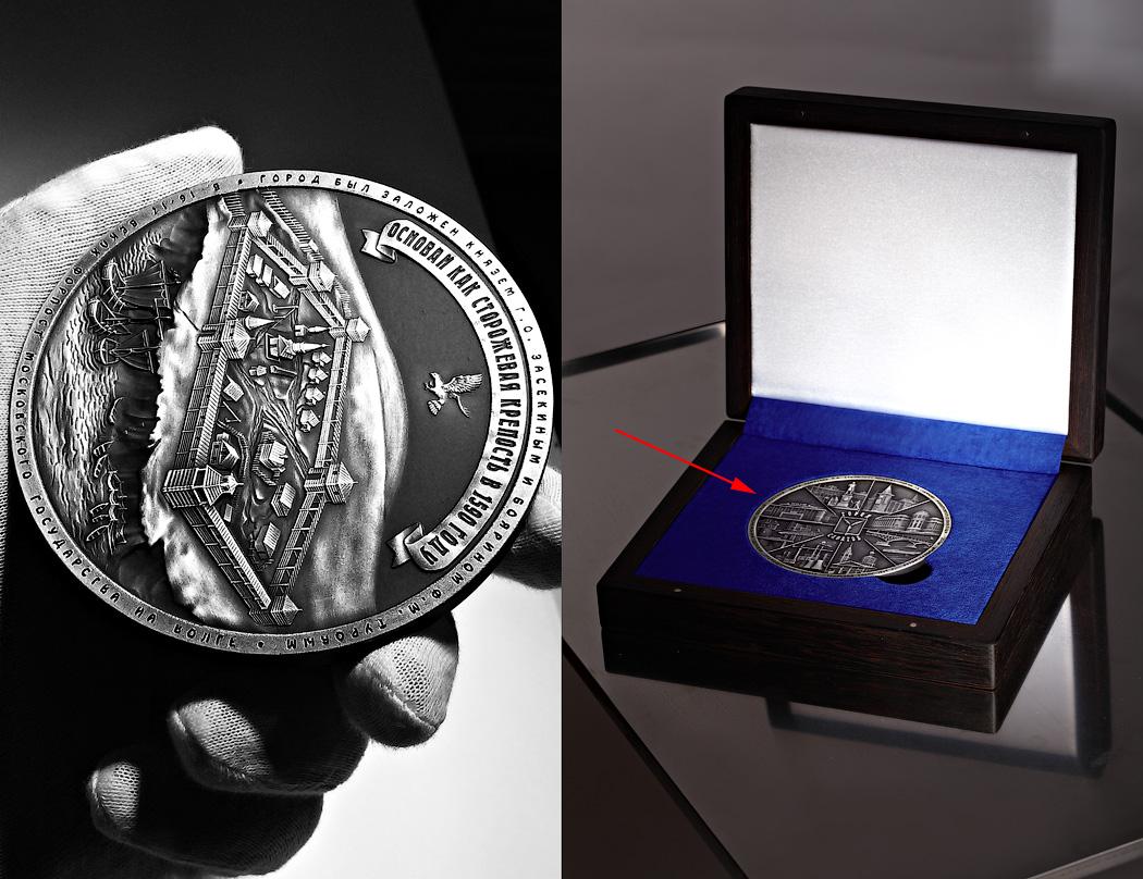 Медаль «Город Саратов» в футляре Венге (Фото 29)