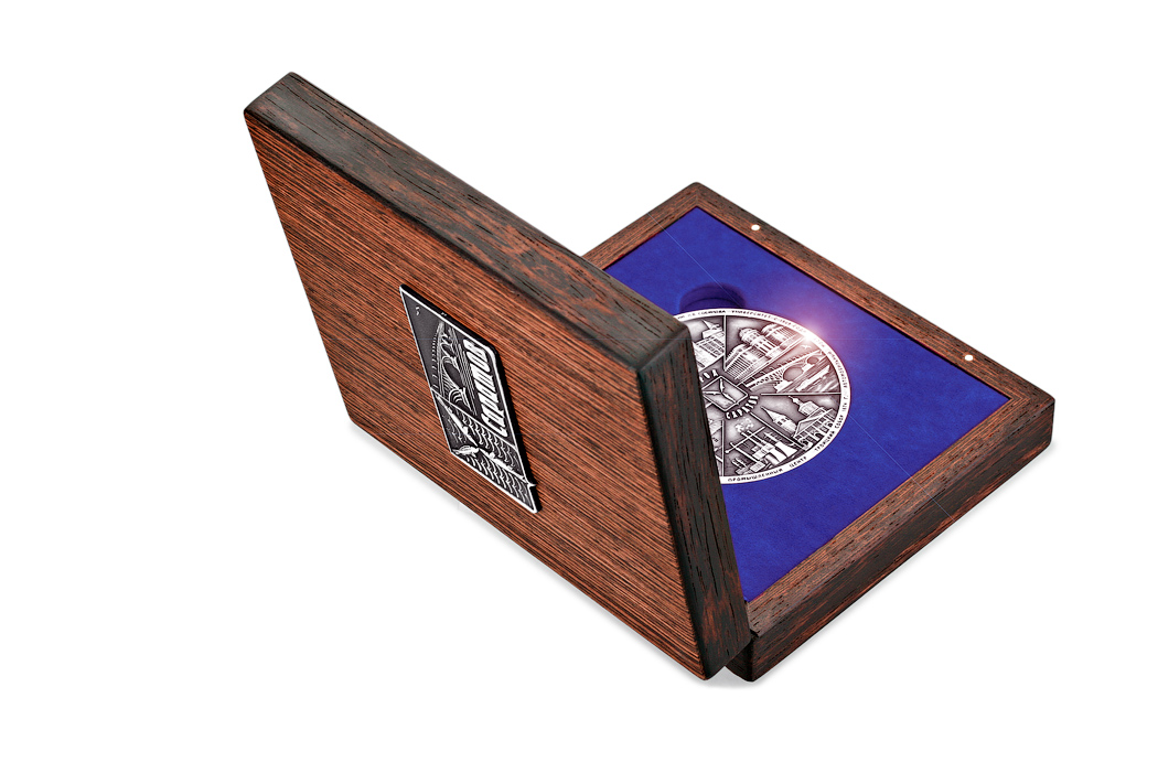 Медаль «Город Саратов» в футляре Венге (Фото 32)