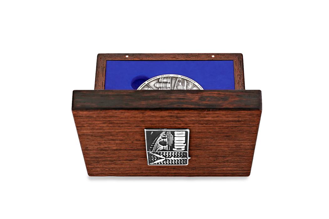 Медаль «Город Саратов» в футляре Венге (Фото 37)