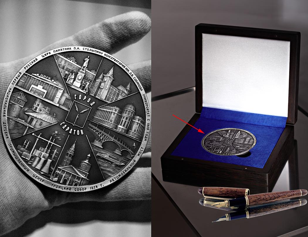 Медаль «Город Саратов» в футляре Венге (Фото 4)