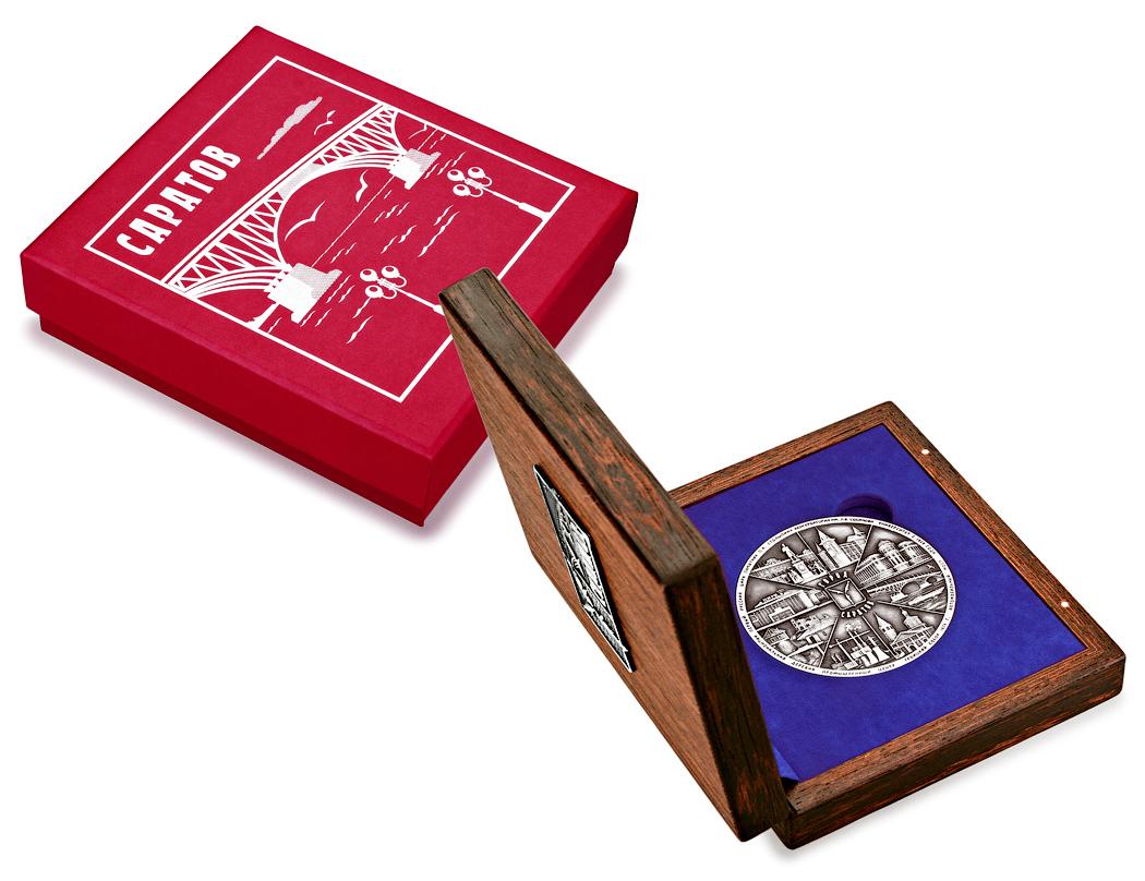 Медаль «Город Саратов» в футляре Венге (Фото 9)