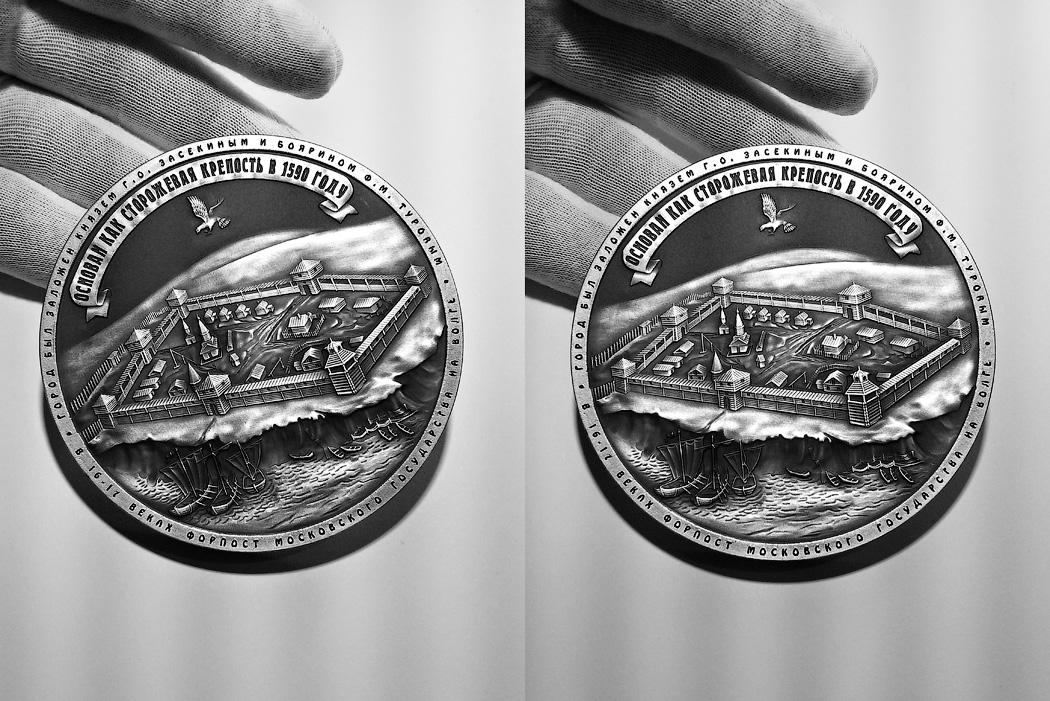 Медаль «Город Саратов» в футляре зеленый Бук (Фото 23)