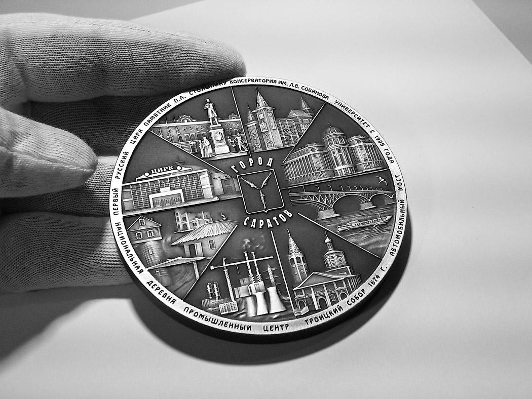 Медаль «Город Саратов» в футляре зеленый Бук (Фото 6)