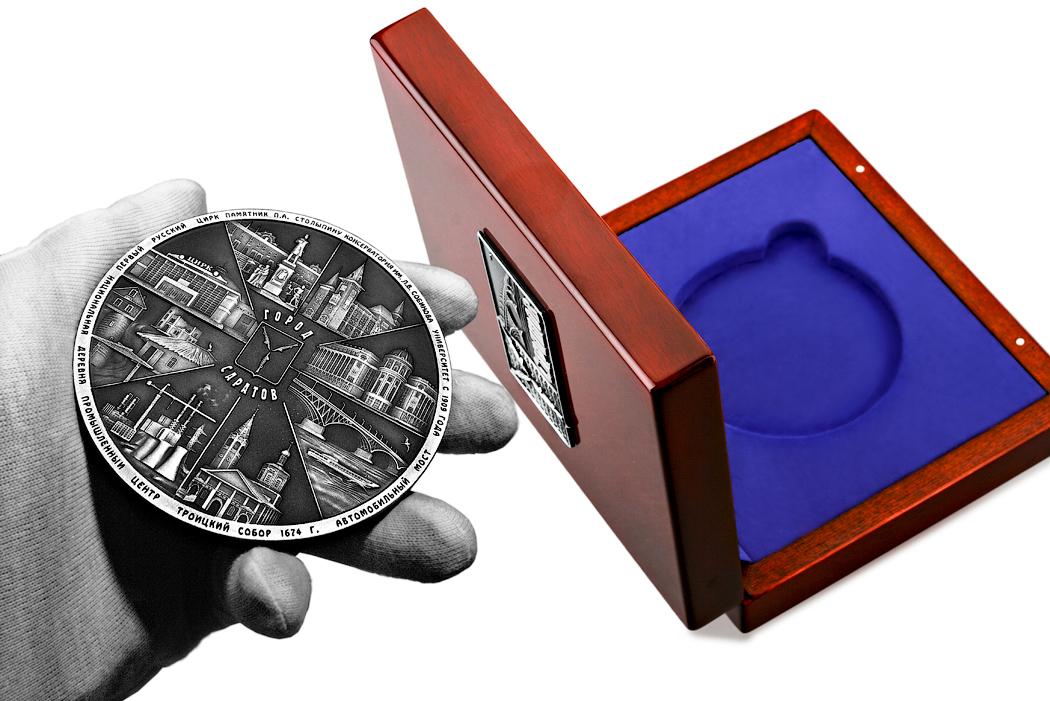 Медаль «Город Саратов» в футляре красный Бук (Фото 12)