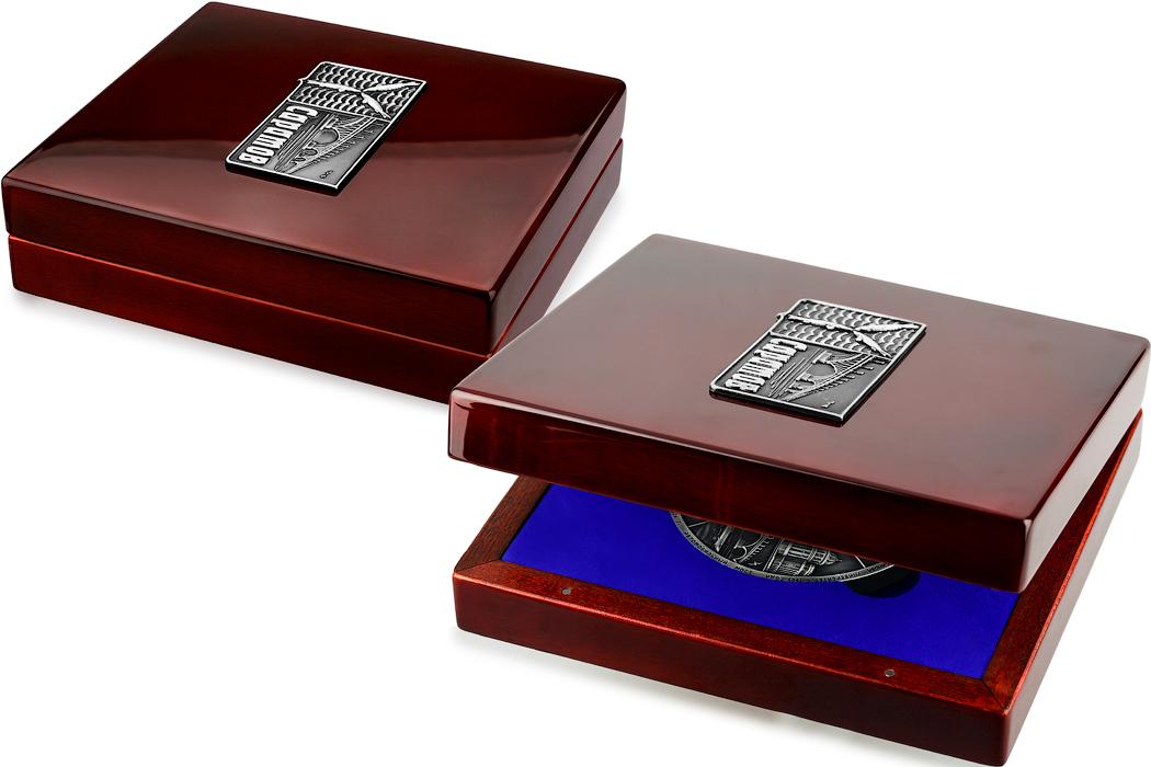 Медаль «Город Саратов» в футляре красный Бук (Фото 14)