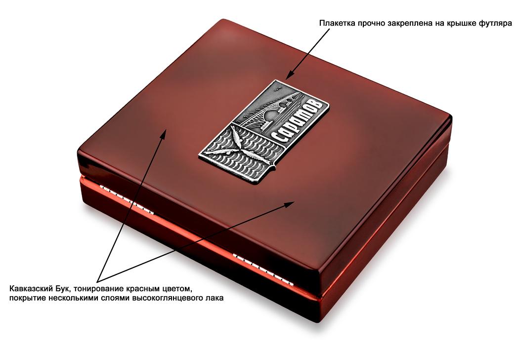 Медаль «Город Саратов» в футляре красный Бук (Фото 16)