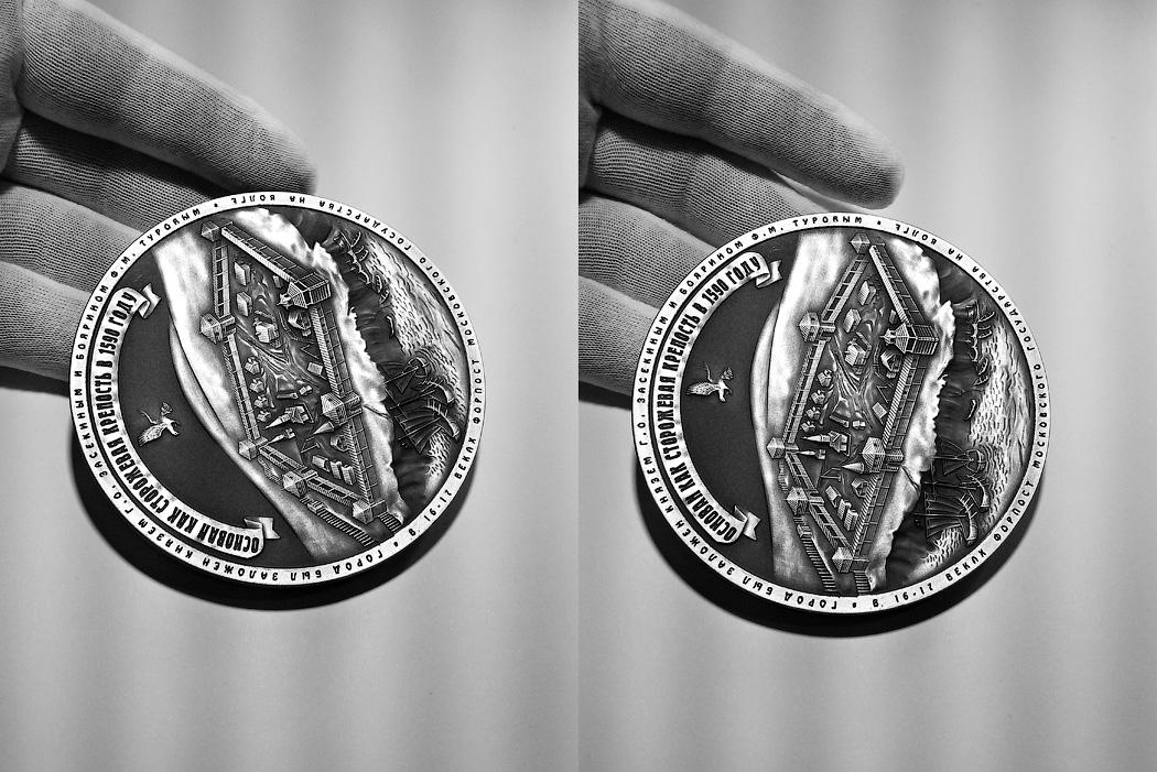 Медаль «Город Саратов» в футляре красный Бук (Фото 26)