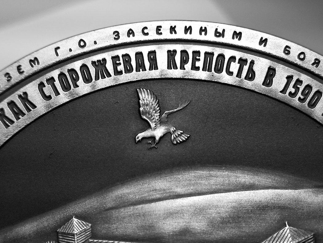 Медаль «Город Саратов» в футляре красный Бук (Фото 34)