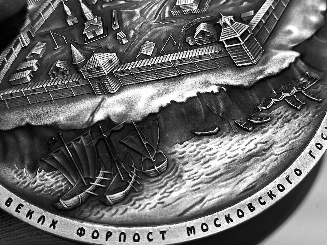 Медаль «Город Саратов» в футляре красный Бук (Фото 35)