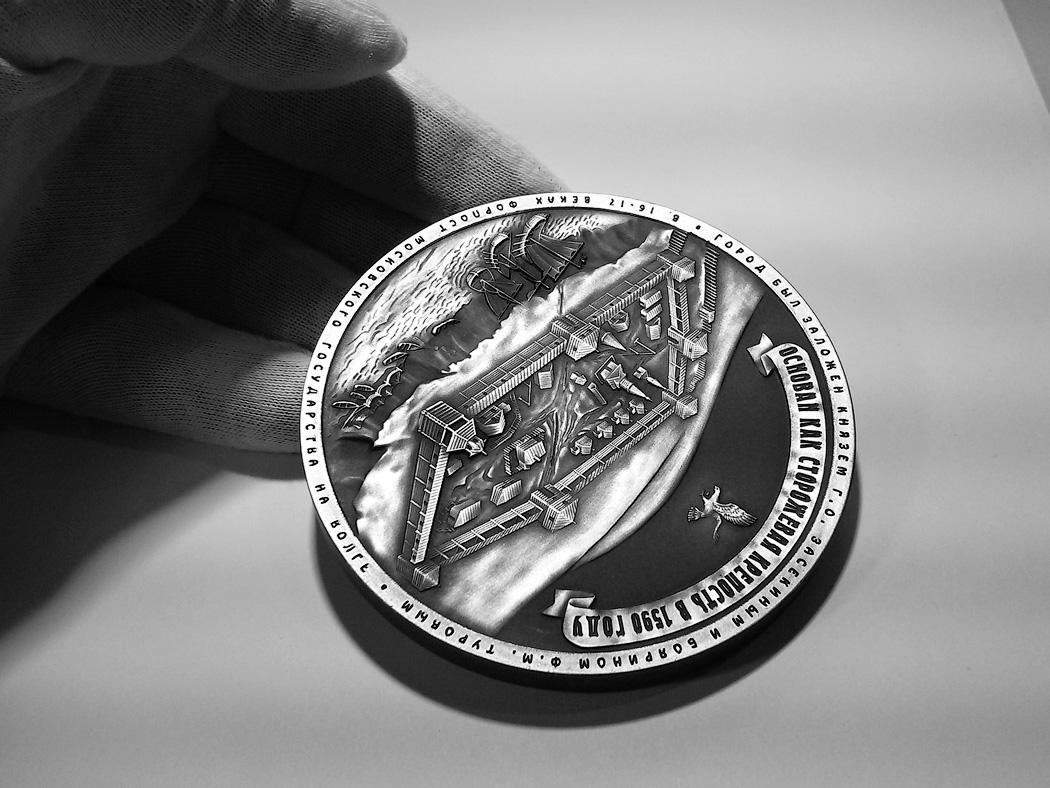 Медаль «Город Саратов» в футляре красный Бук (Фото 6)