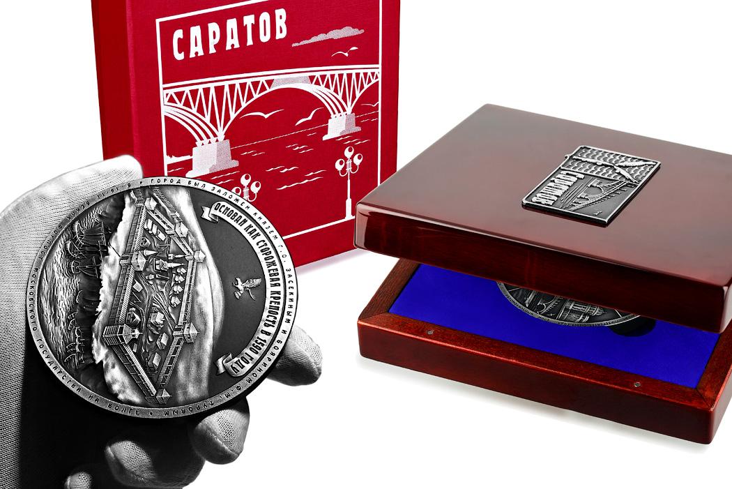 Медаль «Город Саратов» в футляре красный Бук (Фото 9)
