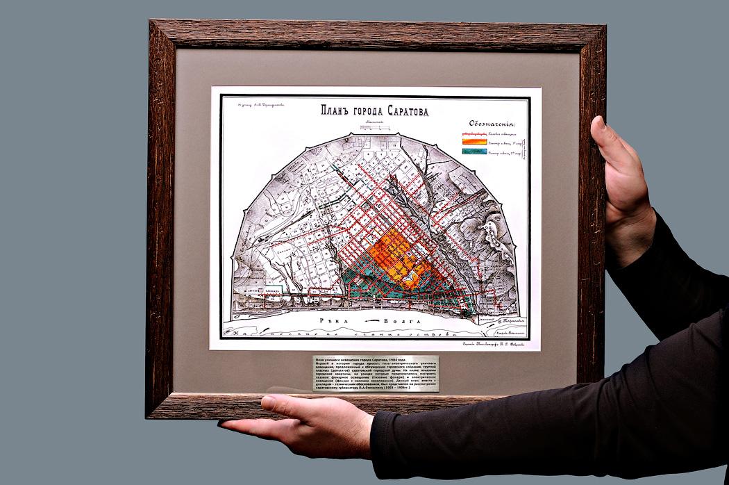 Подарок - Старинная карта Саратова в винтажной раме