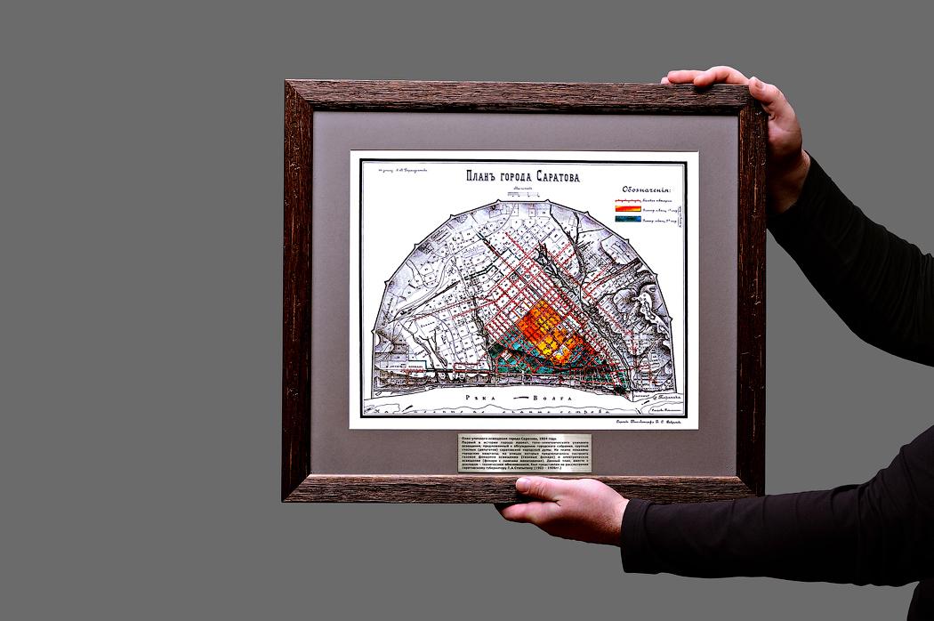 Старинная карта Саратова в качестве подарка