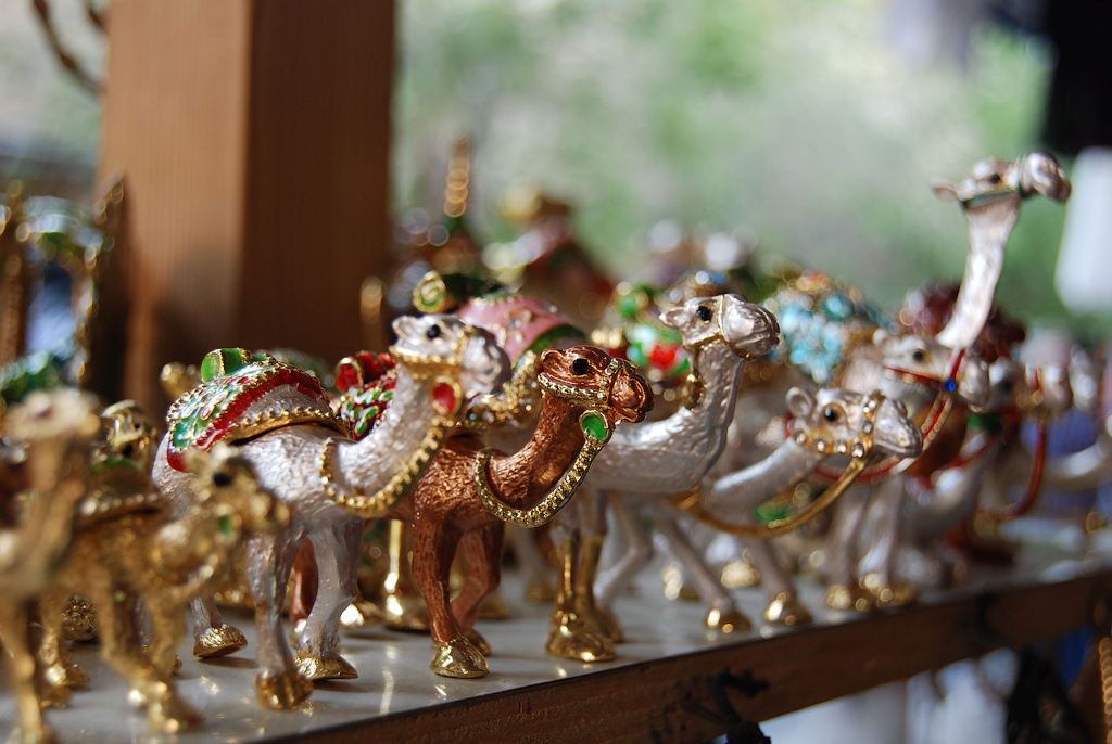 Подарки из Эмиратов