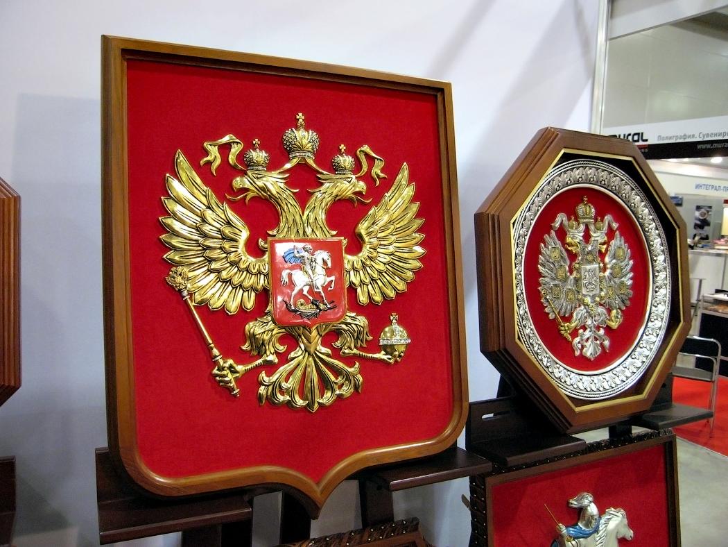 Герб России большой