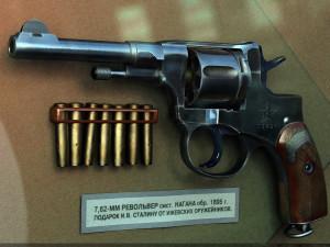Корпоративный подарок Сталину