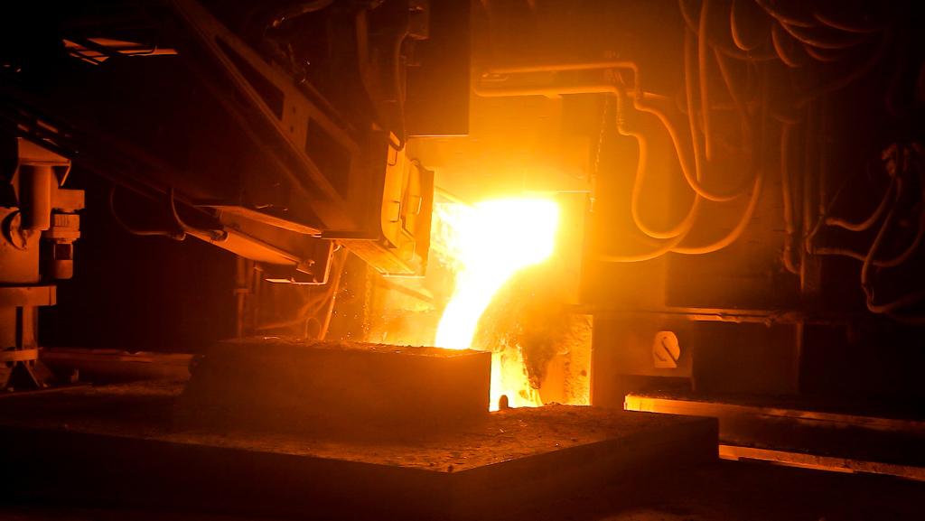 Горно-металлургическая компания