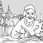 Бедность русских: миф или реальность?