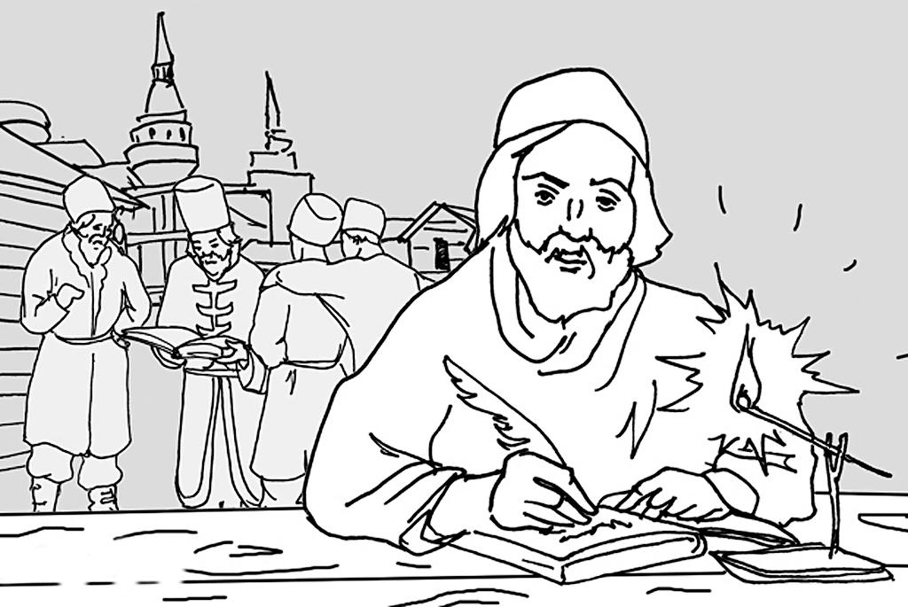 Бедность русских