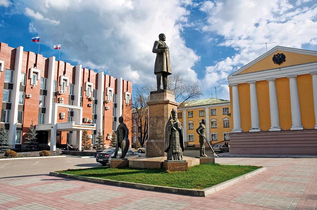 Саратов памятник Столыпину